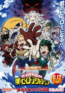 Boku no Hero Academia S4 Episode 01-03 [Subtitle Indonesia]