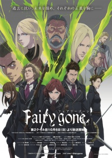 Fairy Gone 2nd Season Episode 01-04 [Subtitle Indonesia]