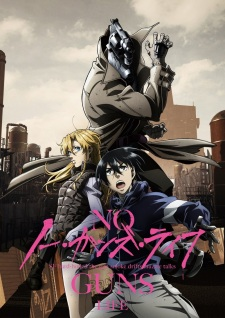 No Guns Life Episode 01-04 [Subtitle Indonesia]