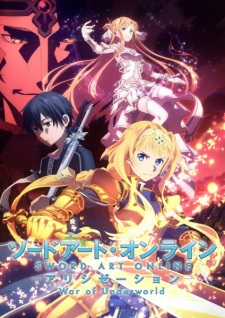 Sword Art Online: Alicization - War of Underworld Episode 00-04 [Subtitle Indonesia]